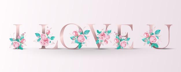 ピンクのバラの水彩装飾の美しいアルファベット Premiumベクター