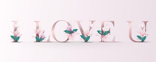 花の水彩画の装飾と美しいアルファベット Premiumベクター