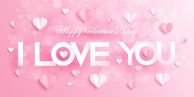 ピンク色の幸せなバレンタインのグリーティングカード 無料ベクター