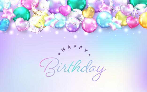 誕生日カードの水平のカラフルな風船背景 無料ベクター