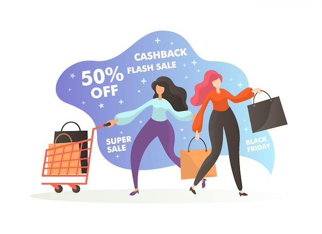ブラックフライデーのセールイベント。ショッピングバッグとカートの大きな割引とキャッシュバックでいくつかのアイテムを買う女性キャラクター。 Premiumベクター