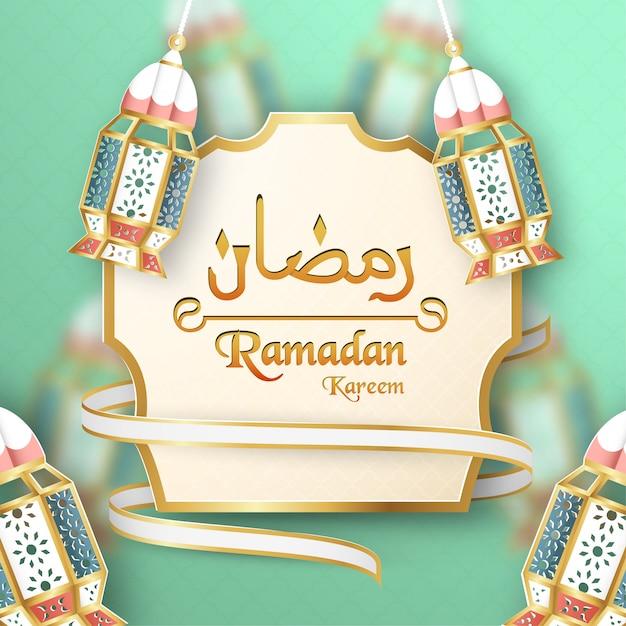 Рамадан карим приглашение. Premium векторы