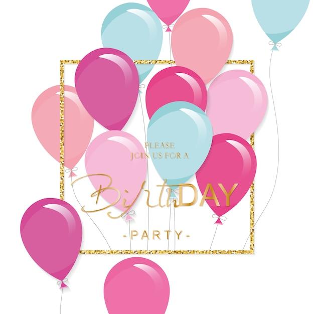 カラフルな風船とキラキラフレームお祝い休日テンプレート。誕生日パーティーの招待状 Premiumベクター