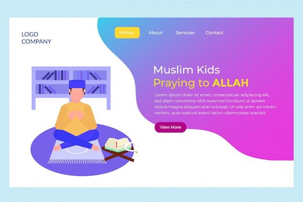 ムスリム祈りのランディングページ Premiumベクター