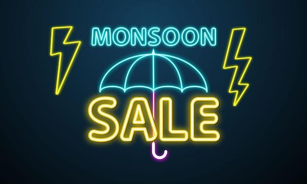 Неоновая продажа муссонов дождливое время года небо и молния, Premium векторы