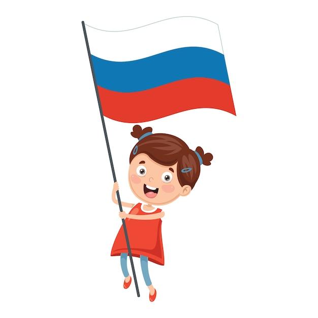 Картинка дети с флагом россии