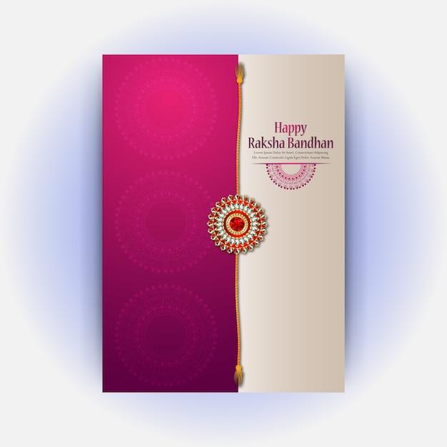 Ракша бандэн поздравительная открытка Premium векторы