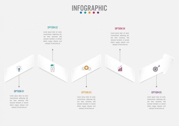 ビジネスインフォグラフィックテンプレート Premiumベクター