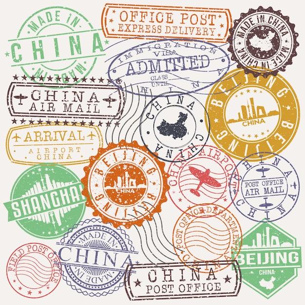 Пекин, китай набор туристических и деловых марок Premium векторы