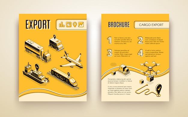 国際配送サービスのパンフレット 無料ベクター