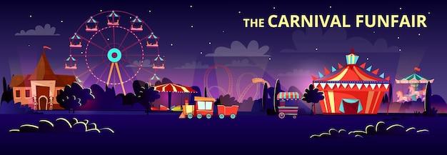 Парк аттракционов фанфарного карнавала ночью или вечером с карикатурными аттракционами. Бесплатные векторы