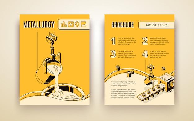 冶金工業会社、鋳造製造等尺性ベクトル広告パンフレット 無料ベクター
