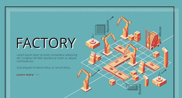 工場用コンベアベルトの着陸ページ。 無料ベクター