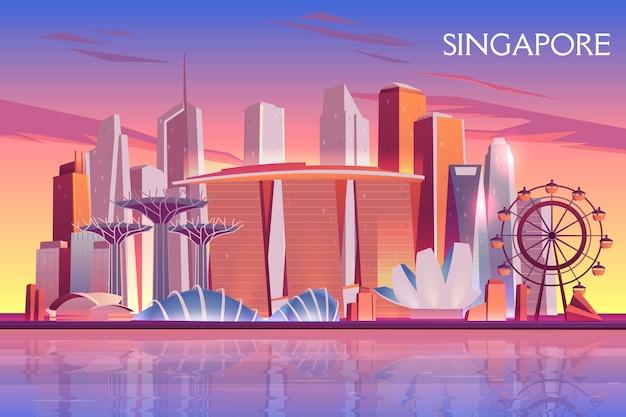Сингапурский вечер, утренний горизонт с футуристическими небоскребами на городской бухте с подсветкой Бесплатные векторы