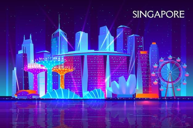 シンガポール市夜のスカイラインの漫画 無料ベクター