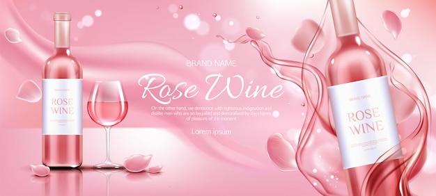 Бутылка розового вина и рекламный баннер из стекла Бесплатные векторы