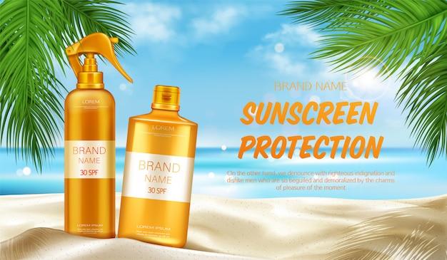 Солнцезащитная защита уф косметический баннер, лето Бесплатные векторы