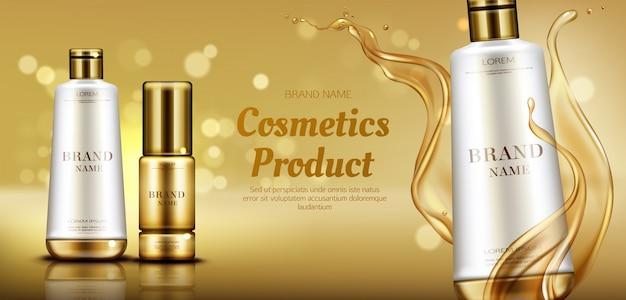 化粧品美容製品ボトル広告バナー 無料ベクター