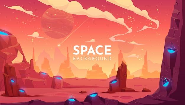 Космическая иллюстрация, пустой инопланетный пейзаж Бесплатные векторы