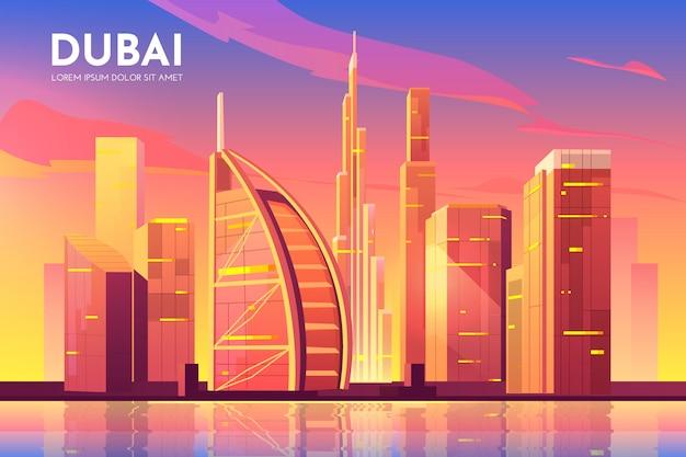 Дубай, город оаэ. городской пейзаж объединенных арабских эмиратов Бесплатные векторы