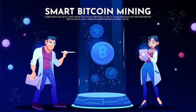 スマートビットコインマイニングランディングページ、科学者 無料ベクター