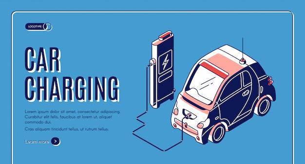 Эко автомобиль зарядки изометрии баннер Бесплатные векторы