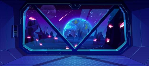 Космический корабль вид на землю ночью с чужой планеты Бесплатные векторы