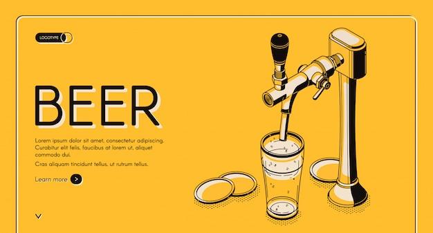 Пивной кран изометрической целевой страницы, алкогольный напиток Бесплатные векторы
