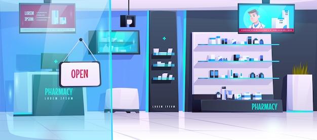 医薬品を扱うドラッグストア 無料ベクター
