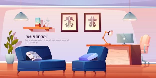Кабинет психолога для семейной терапии в клинике Бесплатные векторы