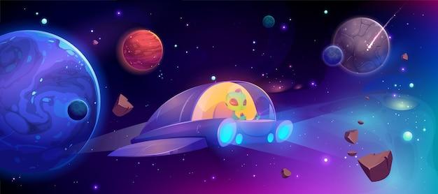 Чужой космический корабль летит в космосе между планетами Бесплатные векторы