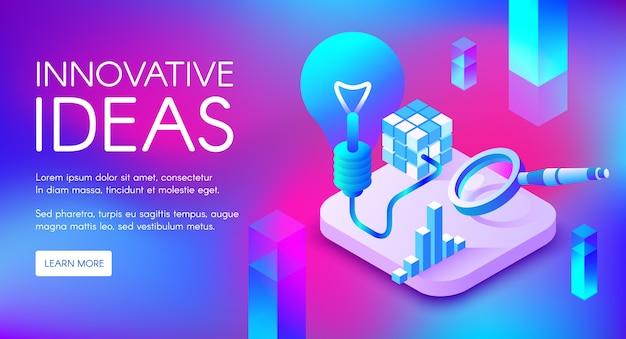 革新的なアイデアデジタルマーケティングのためのランプや電球のイラスト 無料ベクター