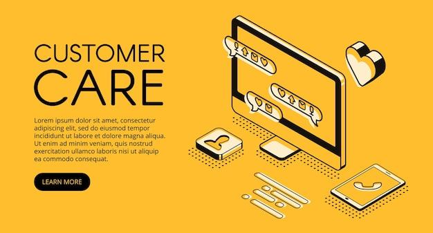カスタマーケアとオンラインサービスのイラストレーション。コールセンターのアシスタントまたはビジネス会社 無料ベクター