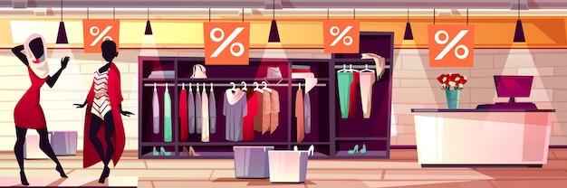 女性の服とドレスの販売のファッションブティックインテリアのイラスト。 無料ベクター