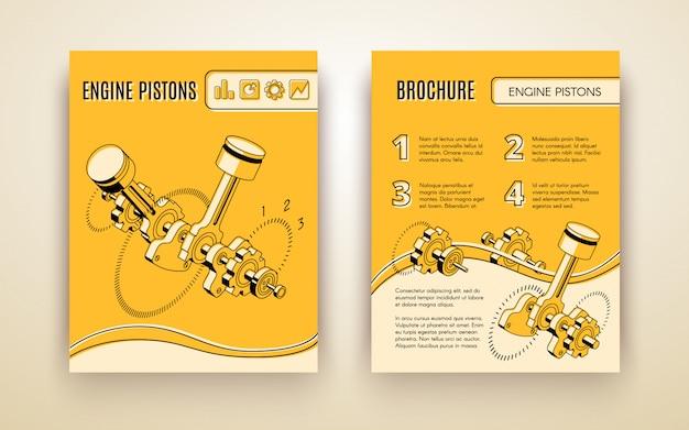 現代の自動車産業技術のパンフレットまたはポスター 無料ベクター