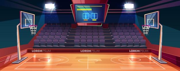 バスケットボールコート、木製の床、天井にスコアボード、空のファンセクターの座席漫画 無料ベクター