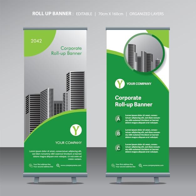 ビジネス街背景のデザインテンプレートをロールアップ Premiumベクター