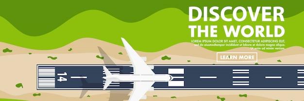 Вид сверху на взлетно-посадочную полосу аэропорта Premium векторы