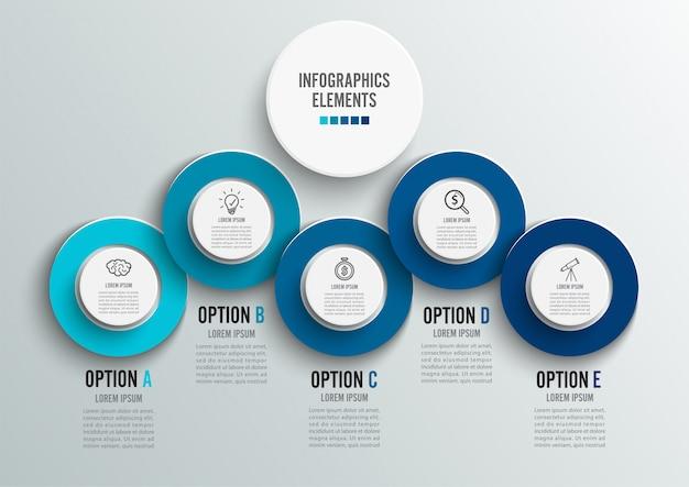 テンプレートタイムラインインフォグラフィック色の水平 Premiumベクター