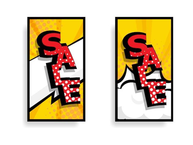 Продажа лейбла комиксов, поп-арт Premium векторы