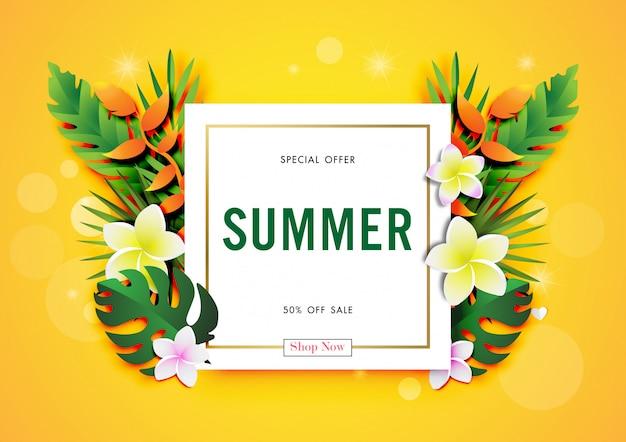 トロピカルデザインのベクトルと夏のセールの背景 Premiumベクター