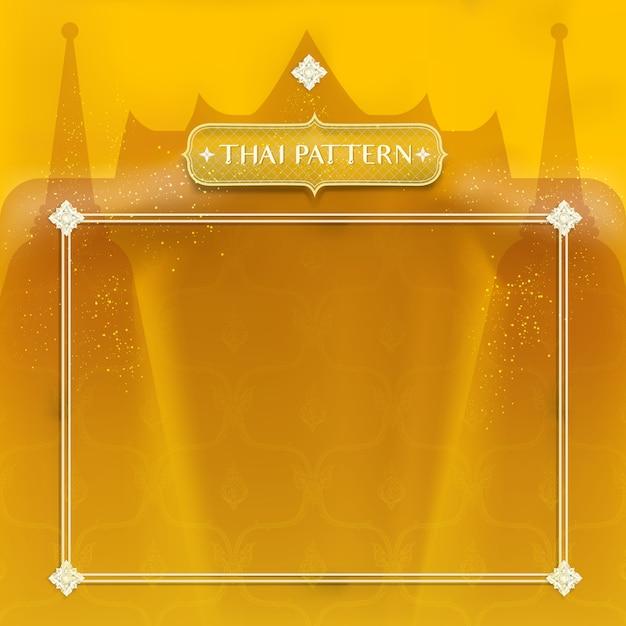 伝統的なタイの抽象的な背景。黄金寺院とストゥーパで装飾 Premiumベクター