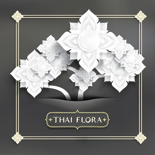抽象的なタイの芸術、白い花紙カットスタイル Premiumベクター