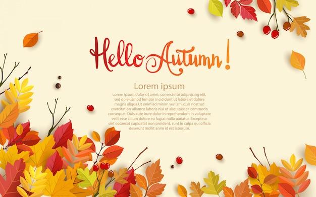 美しい葉の秋。 Premiumベクター