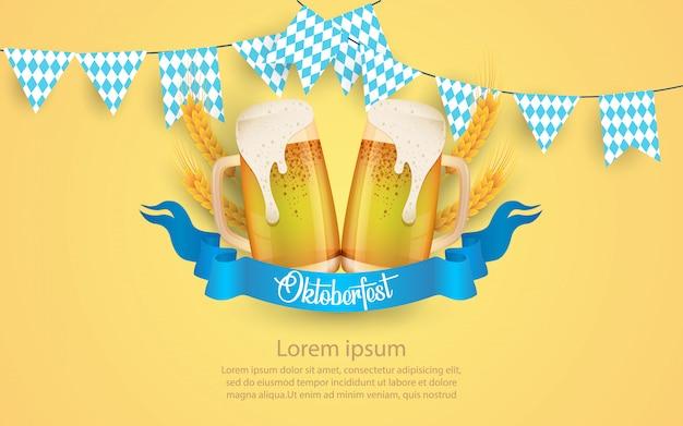 Октоберфест партия иллюстрация со свежим пивом Premium векторы
