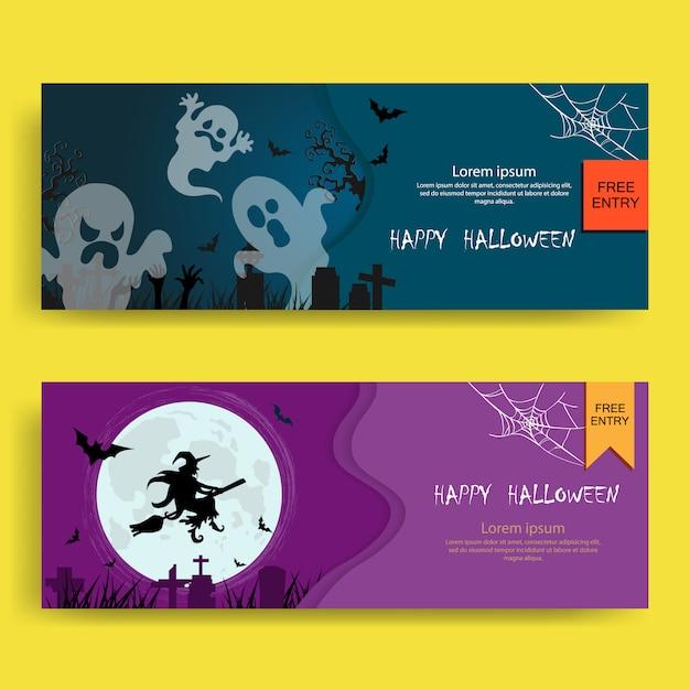 Приглашения на хэллоуин или поздравительные открытки Premium векторы