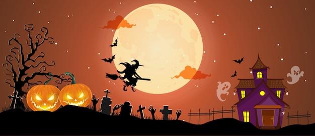 魔女とハロウィーンパーティーの招待状 Premiumベクター