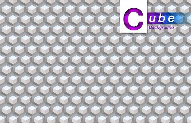 Белый абстрактный куб. Premium векторы