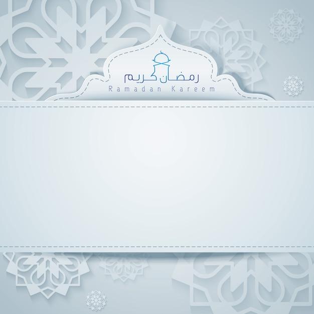 Исламский дизайн фона Premium векторы