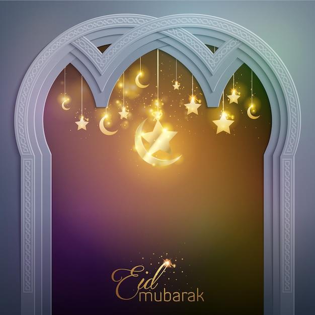 Шаблон поздравительной открытки исламский дизайн ид мубарак Premium векторы